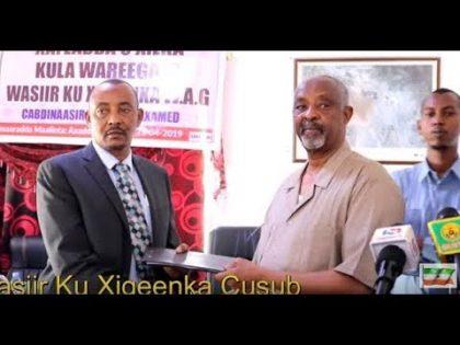 Daawo:- Wasiir Ku Xigeenka Wasaarada Arrimaha Gudaha JSL Mudane  Naasir Caydiid Maxamed Oo Saaka Si Rasmiya Ula Wareegay Xilkii Wasaaraddaasi.